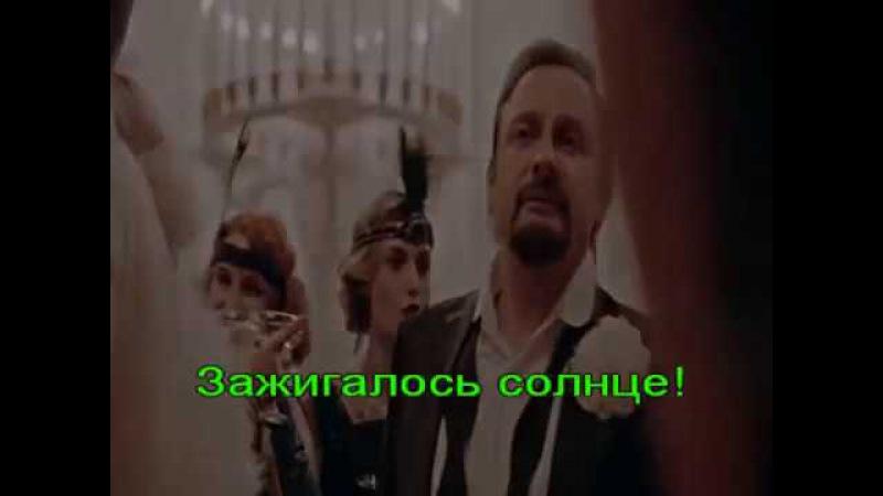 Стас Михайлов - Там За Горизонтом караоке бэк