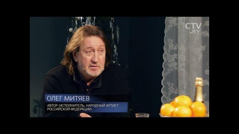 «Ну, ладно, буду бардом». Интервью Олега Митяева в декорациях «Иронии судьбы»