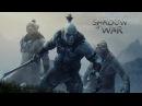 Middle-earth: Shadow of War – «Истории Орков» трейлер (PS4/XONE/PC) [RU]