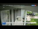 Новости на «Россия 24» • В США торнадо отправил в полет автомобиль с прицепом