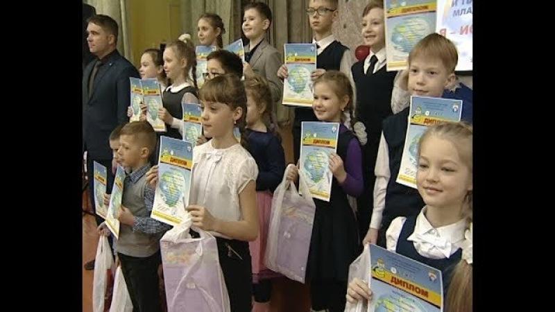 Лучших участников конкурса «Я-исследователь» наградили в Центре детского творчества