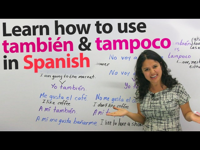 Learn how to use también tampoco in Spanish