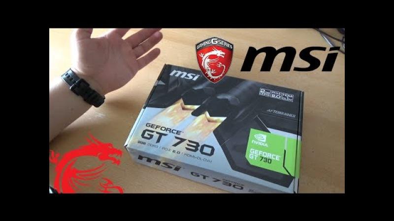 MSI видокарта NVIDIA® GeForce® GT 730 2GB распаковка обзор.