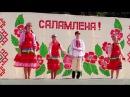 Марийский танец исп. 7 кл. ДШИ им. Э.Сапаева