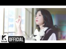 OH MY GIRL 오마이걸 - Secret Garden 비밀정원. MV .