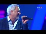 Валерий Меладзе и Вахтанг - Свет уходящего солнца Песня года 2013