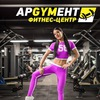 """Фитнес-центр """"АрGУМент"""" (Минск) Official public"""