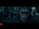 Планета обезьян Война / War for the Planet of the Apes 2017 Official Trailer