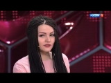 Андрей Малахов. Прямой эфир 07.12.2017 фрейя зильбер