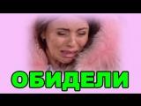 ДОМ 2 НОВОСТИ И СЛУХИ - 1 декабря (ondom2.com)