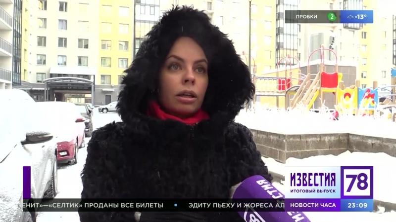 78 | НОВОСТИ | Телевизионной репортаж о событиях в ЖК Жемчужный фрегат - 1