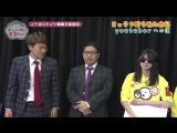 AKB48 Team8 no KANSAI Hakusyo ep11 (2017-07-24)