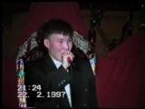 Александр Самсонов Айыы Уола Итэ5эйбэппин, 1997 год,Хангаласский улус...