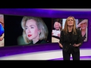 Let Hillary Be Hillary | Full Frontal with Samantha Bee | [rus sub]