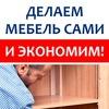 Распил ДСП в Гродно