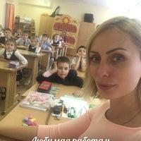 Лилия Зобнина