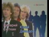 Крис Кельми Рок Ателье-Замыкая круг