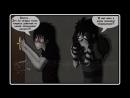 Крипипаста комикс приключения Джеффа убийцы