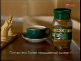 staroetv.su / Анонсы и реклама (DTV-Viasat, 01.09.2006) (4)