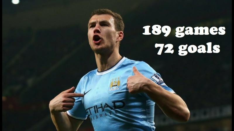 Эдин Джеко Все голы за Манчестер Сити (72 гола за 189 игр) Edin Džeko - all 72 goals for Manchester City