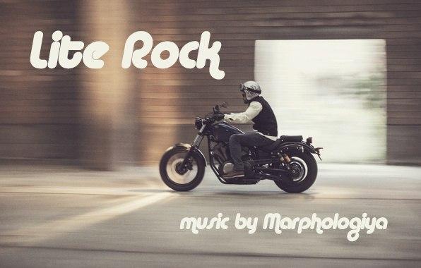 Lite Rock - 1