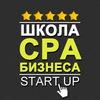 Школа CPA бизнеса №1 |Арбитраж трафика| Товарка