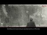 100 фактов о 1917. Кровопролитные бои в Москве