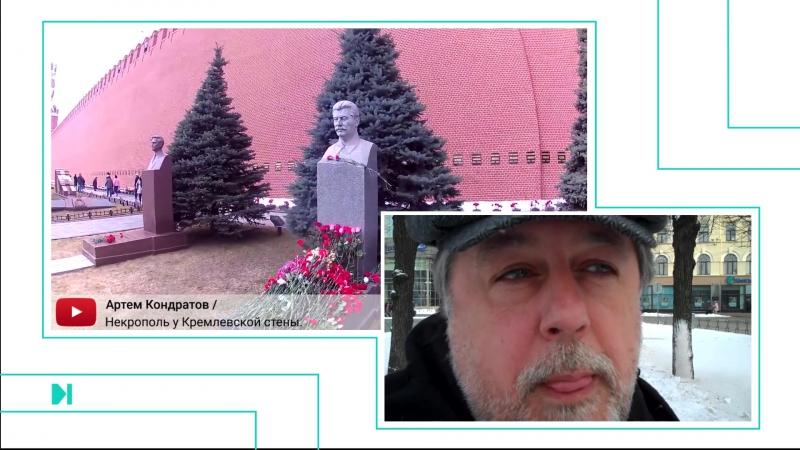 Реальное Кино с Виталием Манским: Стена / Ленинленд
