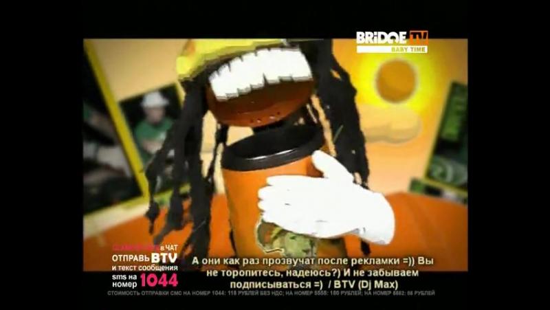 Baby Time от Bridge TV Часть 1