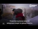 Смотри в оба: ТВ о нападении на школу в Перми