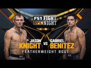 UFC FIGHT NIGHT FRESNO Jason Knight vs Gabriel Benitez