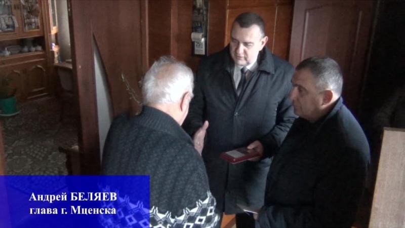 Поздравили заслуженного человека Н.Ф. Матросова