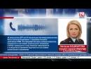 В Крыму ВАЗ влетел в компанию подростков. Следственный комитет проводит проверку