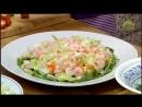 Кулинарное паломничество. От 6 декабря. Простой постный салат