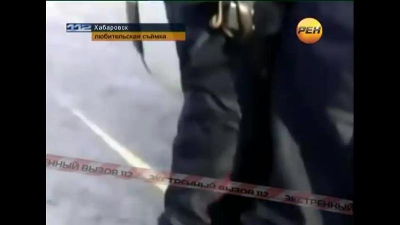 Полицейские застрелили. Экстренный вызов 112. РЕН ТВ ( 480 X 656 ).mp4