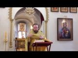 Воскресенье 18 июня. Неделя 2-я по Пятидесятнице. Евангелие от Матфея гл. 4 ст. 18-23, 25; гл. 5 ст. 1-12
