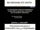 Pomoshchniki6498)_-