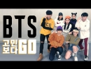 Viva dance studio 고민보다 Go - BTS | Dance Cover.