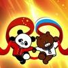 """Китайский язык и живопись """"с нуля"""""""