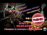 Клиника Live №87 | Прохождение игры Dead Space #5