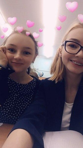 Ольга Сошина   Лысьва