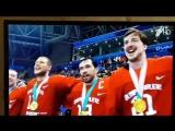 Наши Победили!!! Символично... Россия - Германия, хоккей за нами победа!