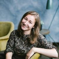 Алена Степанищева