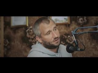 Юрий Быков про отношения с девушками