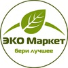 Эко Маркет - Русская одежда. Товары для красоты.