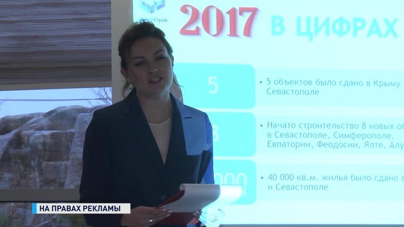 Итоги 2017 года - ИКС-ТВ