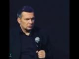 Владимир Соловьёв рассказывает, можно сказать, что о наших духах