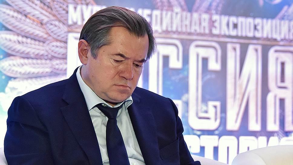 """Глазьев: """"Главным критерием кадровой политики РФ должно быть попадание в санкционный список США"""""""