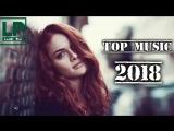 НОВЫЕ ПЕСНИ 2018 - ПОСЛЕДНИЙ И ЛУЧШИЙ ПЕСНИ НОВОСТИ - ХИТЫ НОВИНКИ МУЗЫКИ КЛИПЫ 2018 P2