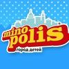 Минополис Краснодар | Детский игровой парк